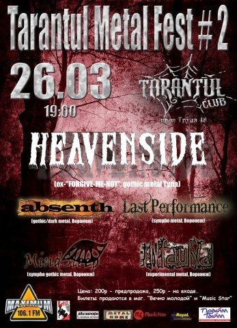 Tarantul Metal Fest vol. 2